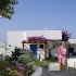 Hotel Knossos Beach Bungalows & Suites