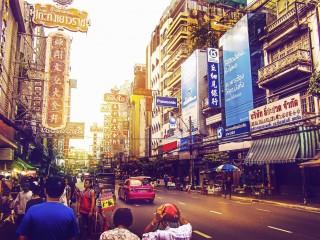 Hotel Banngkok, Phuket - Paradisul Exotic 2018
