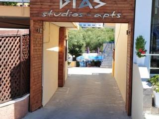Hotel Dias Apartaments